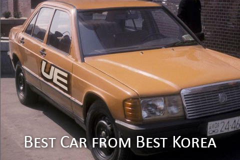 Best car from BEST Korea